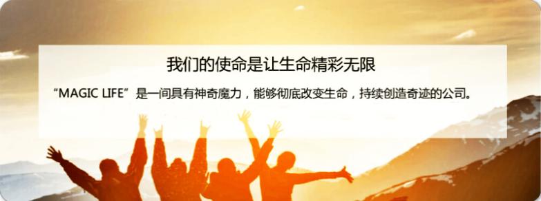 公司页面图片3-8.jpg