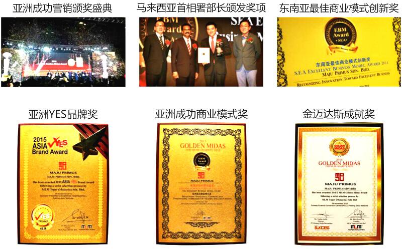 公司页面图片3-11.jpg