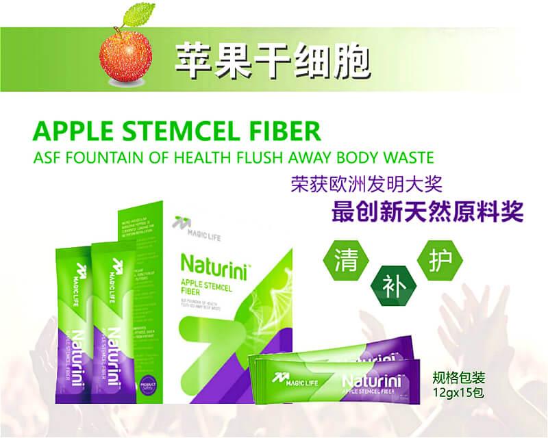 苹果干细胞页面图片-1.jpg