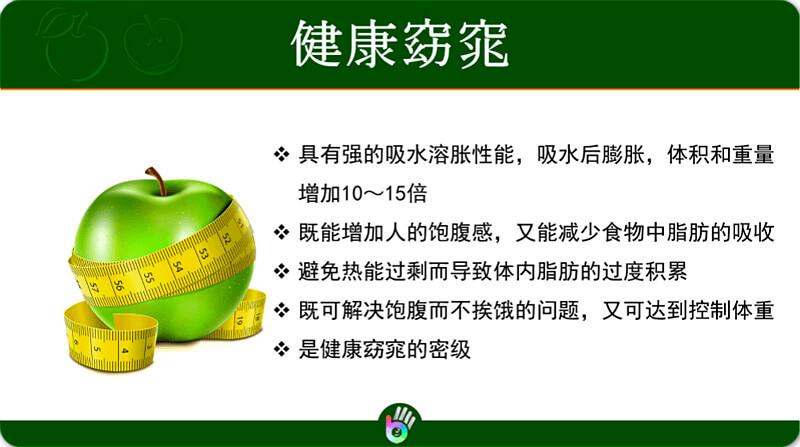 苹果干细胞页面图片16.jpg