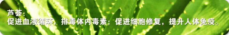 苹果干细胞页面图片10.jpg
